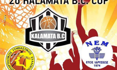 2ο Καλαμάτα BC Cup από αύριο στην Τέντα 8