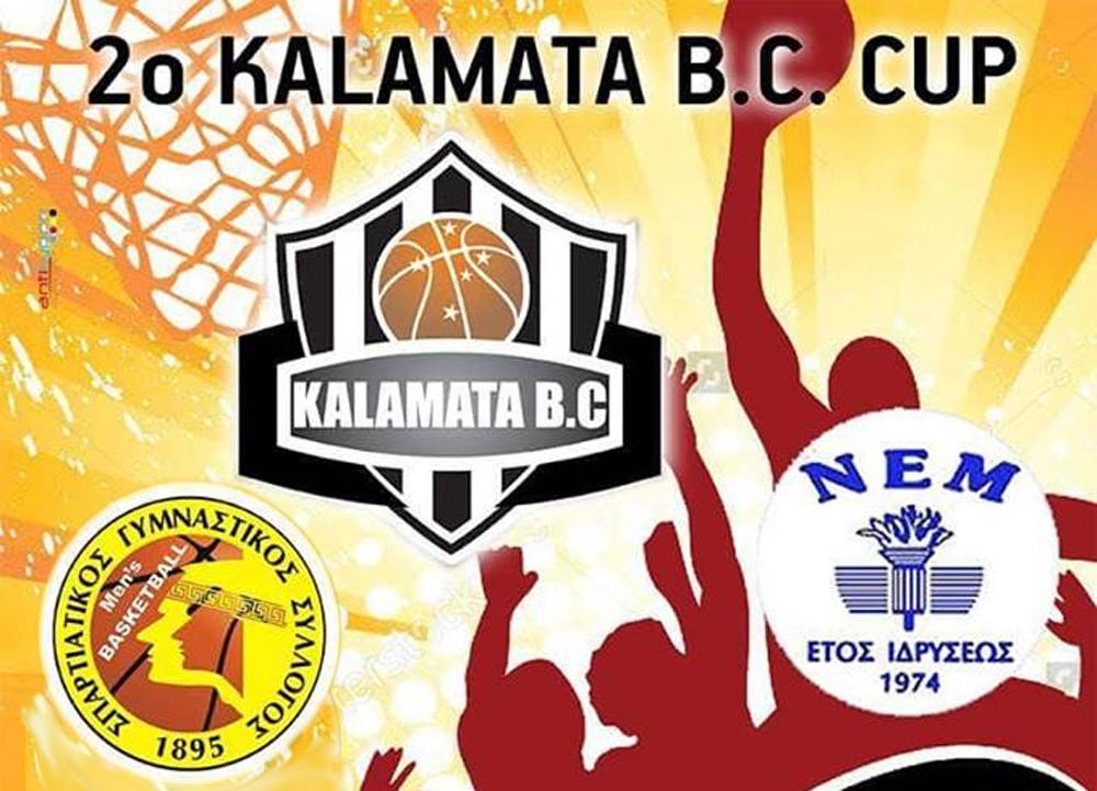 2ο Καλαμάτα BC Cup από αύριο στην Τέντα
