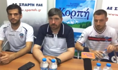 """Δηλώσεις ΣΟΚ Τσερνίσοφ: """"Δεν πλήρωναν κανένα στην Σπάρτη, με αγνοούσαν επιδεικτικά""""! 13"""