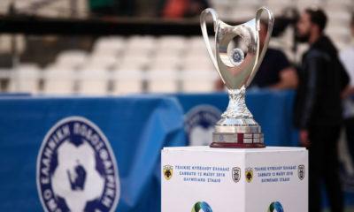 Κύπελλο Ελλάδας: Πέμπτη η κλήρωση,  6/10 η 5η φάση