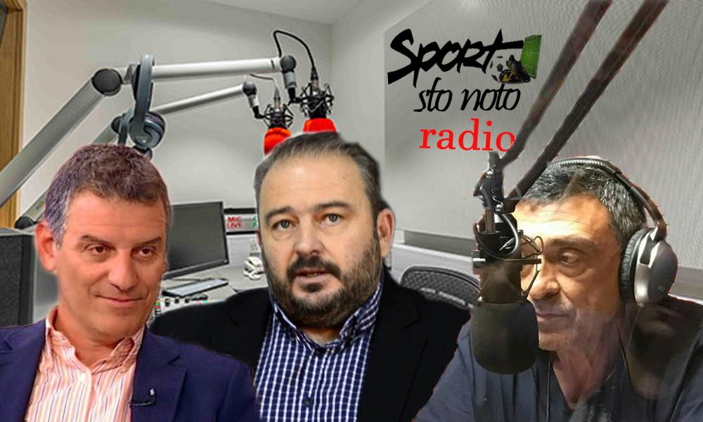 """Μπλέτσας σε """"Sport Sto Noto – radio"""": """"360.000 ευρώ (!) έβαλε ο Μίλερ σε Καρδίτσα, χωρίς να του δώσει μετοχές ο… Μπούρμπος""""!"""