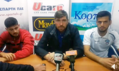 """Τσερνίσοφ: """"Πετύχαμε την πρώτην μας νίκη, ευχαριστώ τον κόσμο για το χειροκρότημα..."""" (videos) 6"""