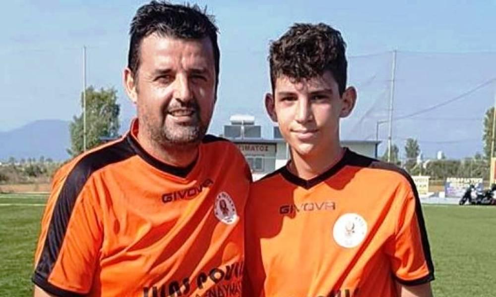 Πατέρας και γιος έπαιξαν (επίσημα) μπάλα μαζί, σε ομάδα της Μεσσηνίας!