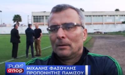 """Φασουλής και Ηλιόπουλος, """"ομολογούν"""" πως """"κρατάνε"""" παίκτες στο """"Νησί"""", εν όψει Μαύρης Θύελλας... (+video) 16"""