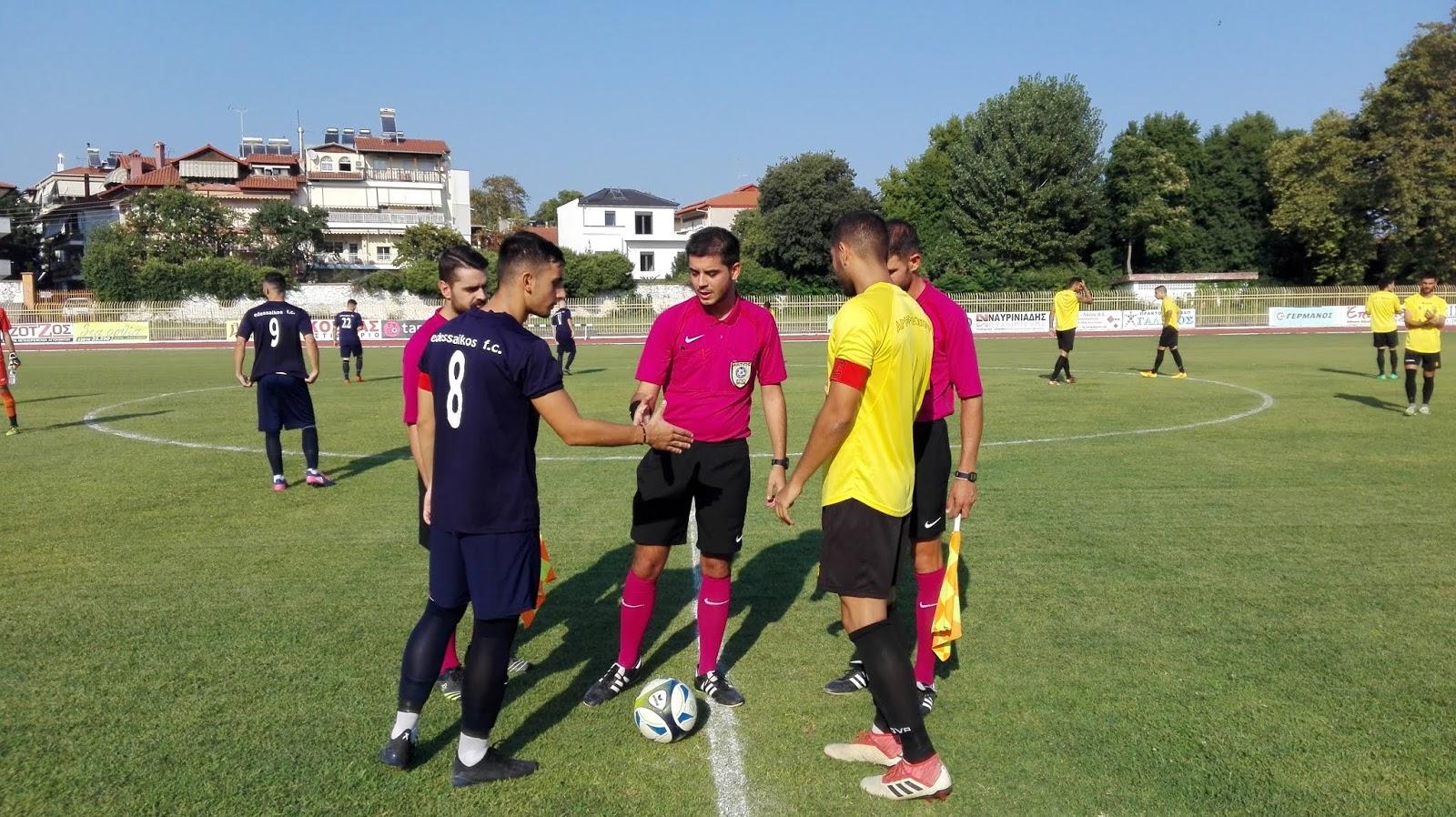 Οι διαιτητές της Β' Εθνικής: Ο Γιουματζίδης από την Πέλλα το Σπάρτη – Τρίκαλα…