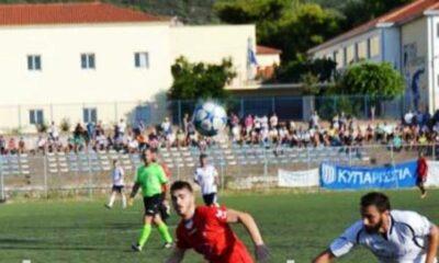 """Μεγάλο ματς στην Α' Μεσσηνίας σήμερα στην Κυπαρισσία - Αναλυτικά οι """"μάχες""""! 24"""