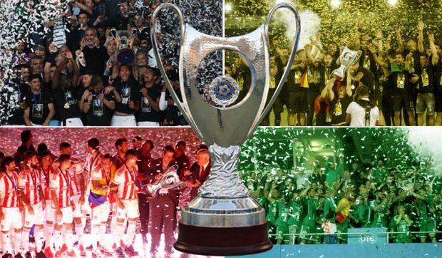 """Τα ζευγάρια της κλήρωσης του Κυπέλλου Ελλάδας, στη φάση των """"16""""!"""