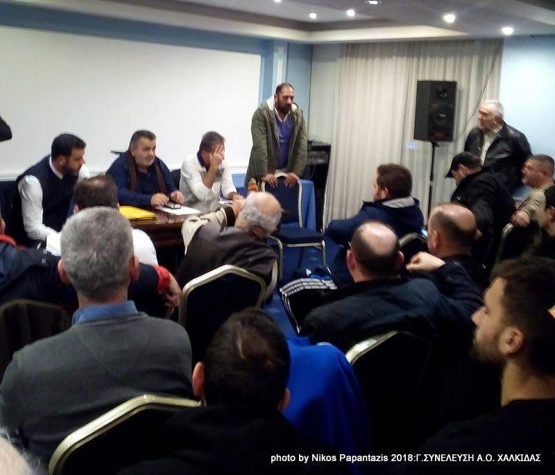 Έκτακτη Γενική Συνέλευση την Τετάρτη η Χαλκίδα…