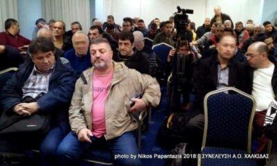 Παραιτήσεις, ένταση, απειλές, αστυνομία, διορίες & νέοι... επενδυτές στη ταραχώδη ΓΣ της Χαλκίδας (photos) 8