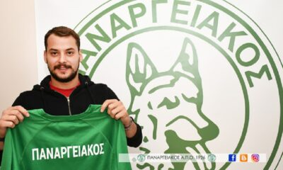 Τέλος ο Γεωργιόπουλος από τον Παναργειακό, πάει Διαβολίτσι... 16