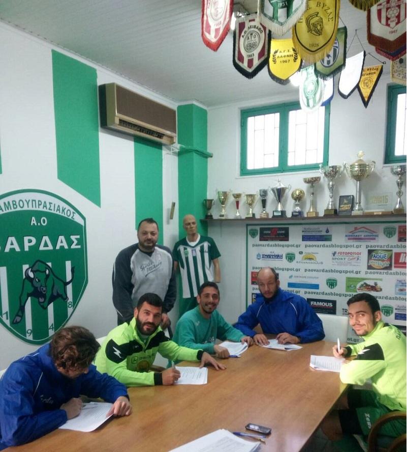 ΠΑΟΒ: Συνεργασία με Πανεπιστήμιο Πελοποννήσου