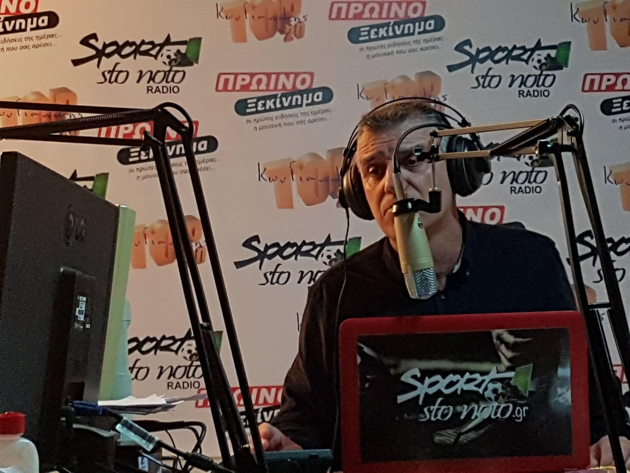 """Sportstonoto Radio"" ξανά σήμερα μαζί σας! (5-8 μ.μ.)"