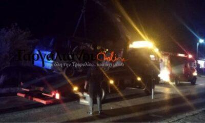 Κυπαρισσία: Τρεις νεκροί σε τροχαίο -Αρπαξαν κοπέλα Ρομά και τους καταδίωκε συγγενής της 16