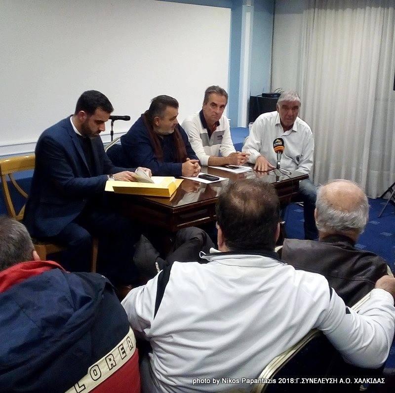 Συνέντευξη Τύπου και Γ.Σ. κατόπιν εορτής η διοίκηση της Χαλκίδας…