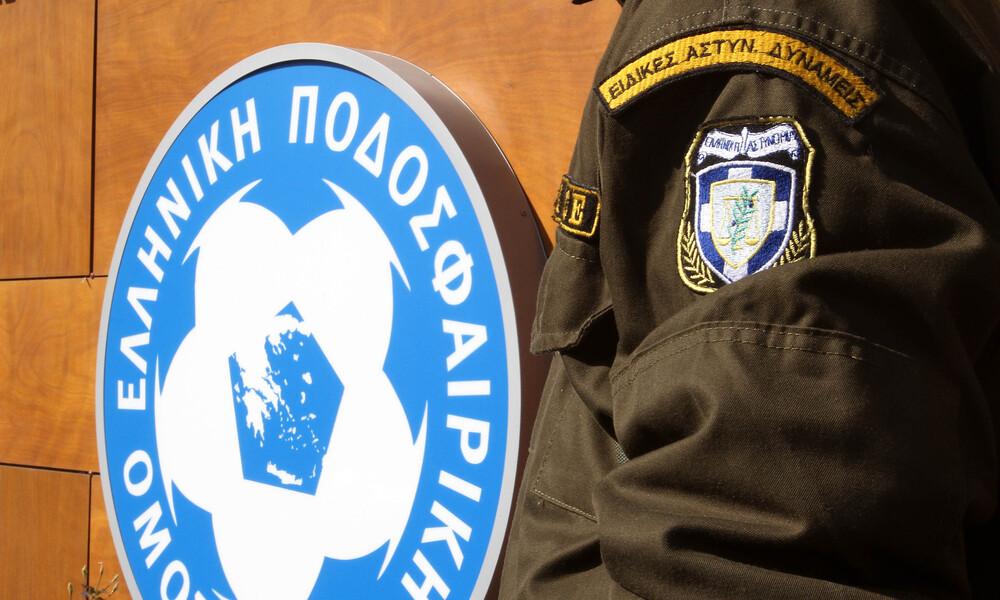 Συνεργασία με Αστυνομία η ΕΠΟ για τα στημένα…