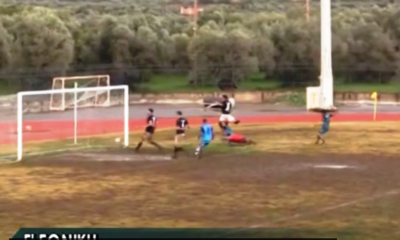 H ήττα ΣΟΚ στου Βλαχιώτη, με 1-0 της Μαύρης Θύελλας... (video) 21