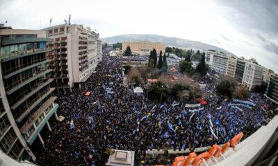 Συλλαλητήριο για τη Μακεδονία: Πόσος κόσμος μαζεύτηκε τελικά στο Σύνταγμα σήμερα; 16