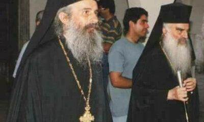 Πέθανε ο αρχιμανδρίτης της Ιεράς Μονής Βουλκάνου Πανάρετος Γεωργόπουλος! 17