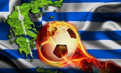 Το τρελό μπάχαλο της... αναδιάρθρωσης του Ελληνικού ποδοσφαίρου! 22