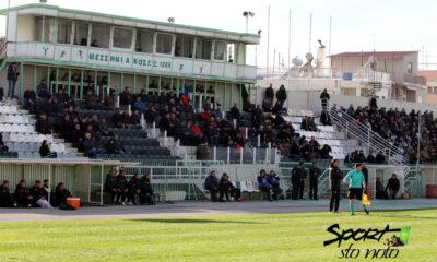 Το φωτορεπορτάζ του Καλαμάτα-Λέρνα από το άδειο γήπεδο του Μεσσηνιακού... (photos) 22