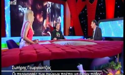 """H φοβερή εκπομπή με Σωτήρη Γεωργούντζο στον Θέμο και στο """"Όλα τρέλα""""! (video) 12"""