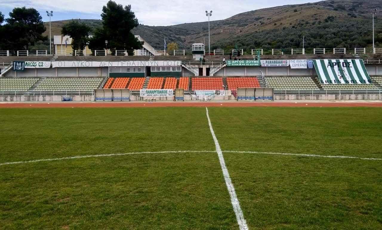 Ανάλυση: Λίγο πριν τις μάχης σήμερα όλης της Γ' Εθνικής – Τα βλέμματα στο Άργος!