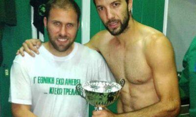 Ο Μεσσήνιος Γιώργος Κουδούνης προπονητής στον Αχαρναϊκό... 20