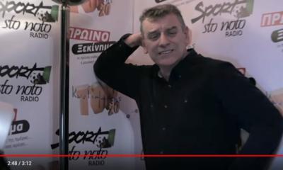 """Sportstonoto"" Radio"" και σήμερα – LIVE! (5 με 7 μ.μ. + HXHTIKO)"