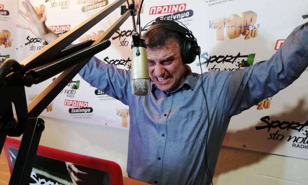 """Sportstonoto"" Radio"" και σήμερα (21/11) – LIVE! (5 με 7 μ.μ. + HXHTIKO)"