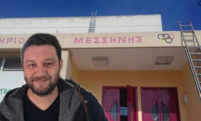 """Ανταλλαγή... """"χαρτούρας"""" Κουτραφούρη - Δήμου Μεσσήνης! 2"""