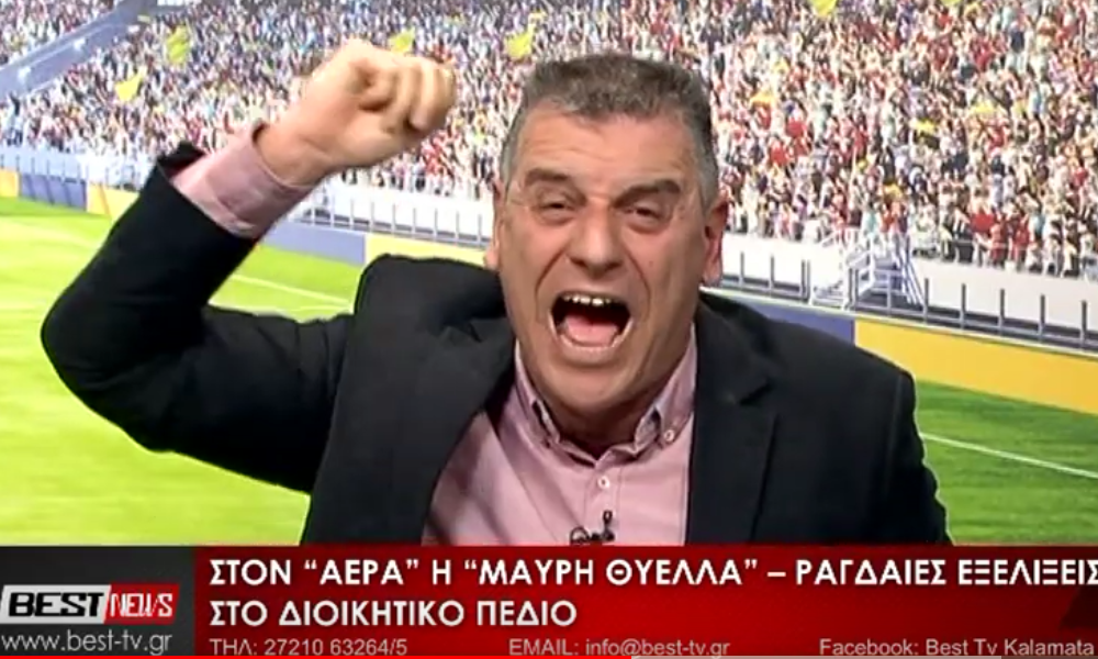 """Φοβερός Γεωργούντζος από τα παλιά, ξεσπά στο Βest tv: """"Σου δίνω 6 ημέρες διορία… Αγαθοκλή"""" (+video)"""