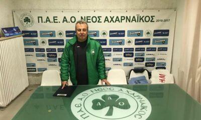 """Κώστας Κλάδης: """"Είμαι επαγγελματίας προπονητής, γι' αυτό φεύγω από Αχαρναϊκό""""... 14"""