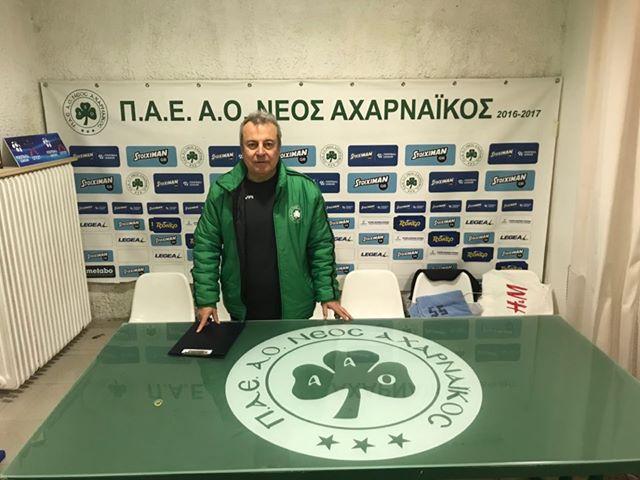 """Κώστας Κλάδης: """"Είμαι επαγγελματίας προπονητής, γι' αυτό φεύγω από Αχαρναϊκό""""…"""