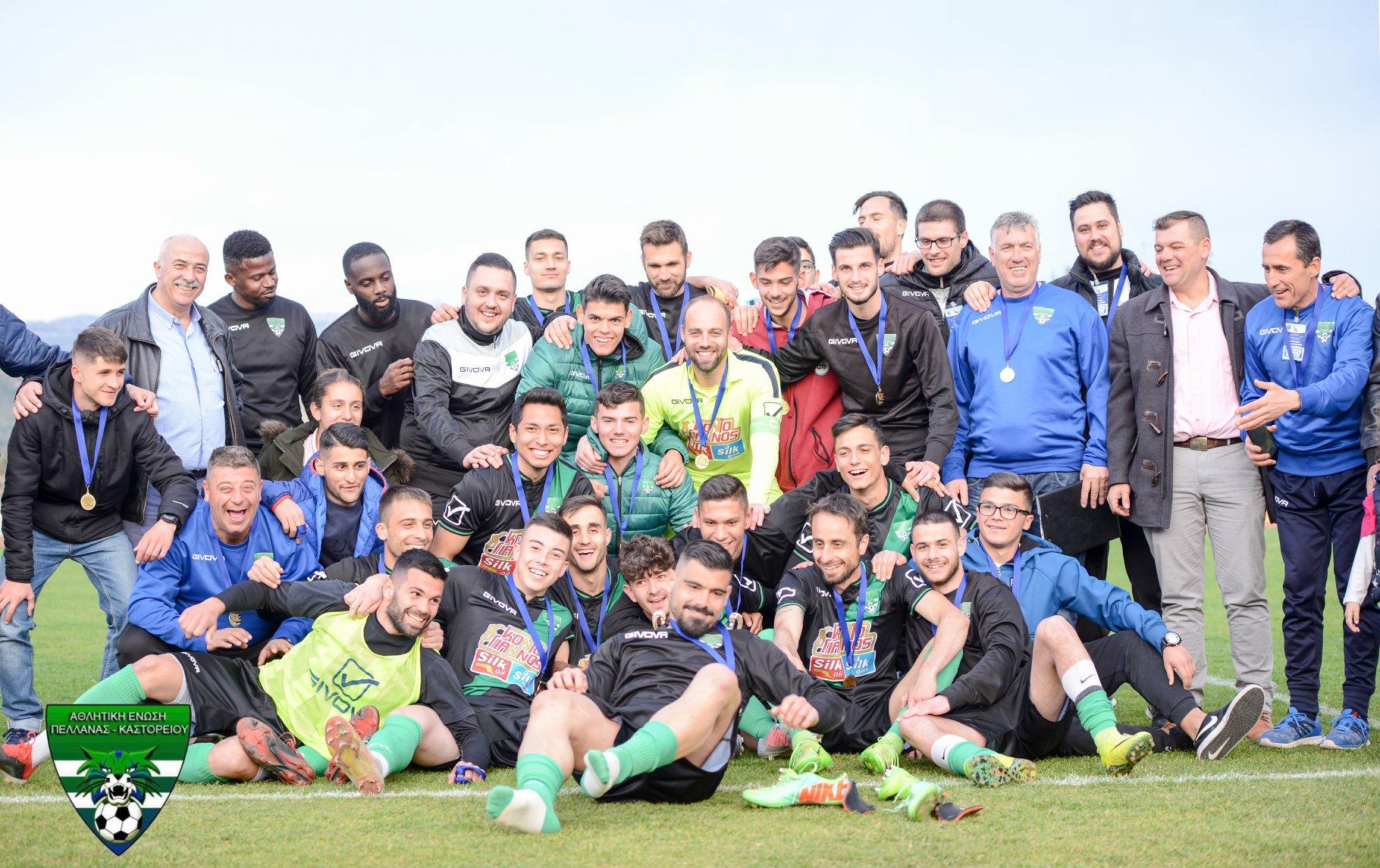Κύπελλο Λακωνίας: Το πλήρες πρόγραμμα