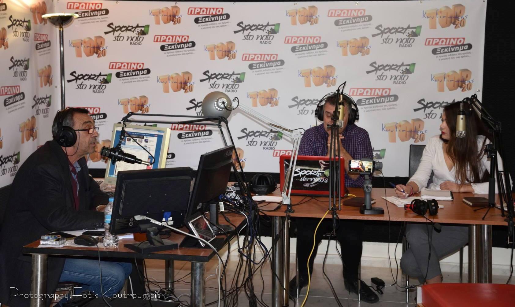 Ξεκινά ξανά το Sport Sto Noto Radio