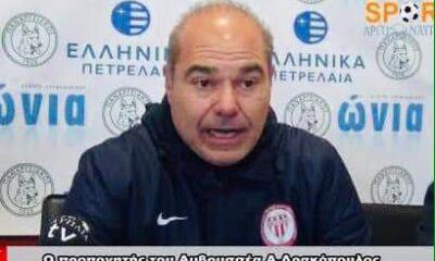 Ο μαχητής Αντώνης Δρακόπουλος ευχαριστεί... 16