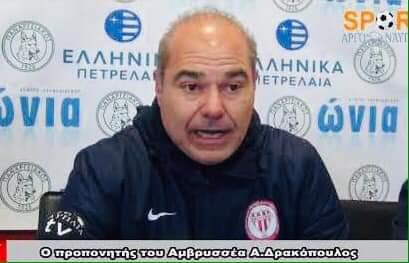 Ο μαχητής Αντώνης Δρακόπουλος ευχαριστεί…
