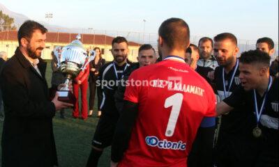 H Καλαμάτα, η... Ζάκυνθος και οι 44 άλλες ομάδες της Α φάσης του Κυπέλλου Ελλάδας 10