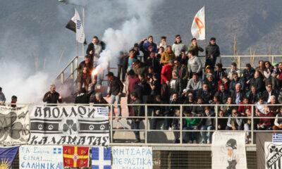 Απόλλων Καλαμάτας: Επιστρέφουν οι φίλαθλοι στο γήπεδο 19