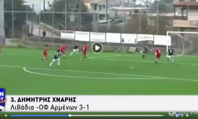 Το φοβερό Play of the Week του Open Sports! (video) 16
