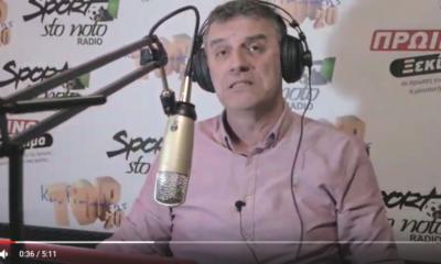 """Γεωργούντζος: """"Να φύγει... χθες ο Μαρτίνς, να πέσει τοπικό ο ΟΦΗ""""!!! (video) 18"""