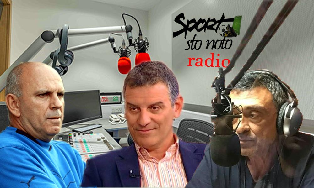 "O Γιώργος Βαζάκας σπάει την σιωπή του, ""ζωντανά"", σήμερα στο Sport Sto Noto Radio! (LIVE 6 με 9 μ.μ.)"
