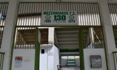 Υπόσχεση Νίκα για το γήπεδο του Μεσσηνιακού…
