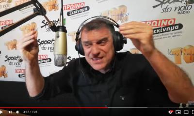 """Γεωργούντζος: """"Που βόσκαγες στον Ασπρόπυργο, ρε... Βοσκόπουλε; - Μελανόλευκο αμπαλιστάν"""" (video) 14"""