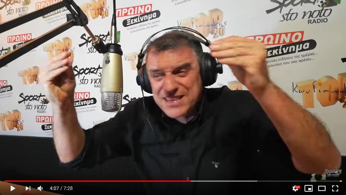 """Ο Σωτήρης σε """"Sport24 RADIO Πάτρας"""": """"To πρόβλημα δεν είναι ο Μεριά…"""" (HXHTIKO)"""