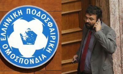 Ζήτω η...αιώνια ΕΠΟ & το έρημο ελληνικό ποδόσφαιρο - Αναδιάρθρωση, αλλά από του... χρόνου! 11