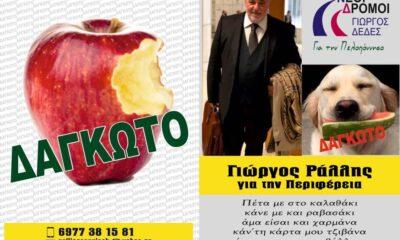 Η πιο πρωτότυπη διαφημιστική καμπάνια! 10
