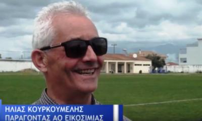 """ΑΟ Εικοσιμία: """"Όχι, δεν τάξαμε πριμ αν βάλουμε φέτος γκολ""""! (χαμόγελα - video) 5"""