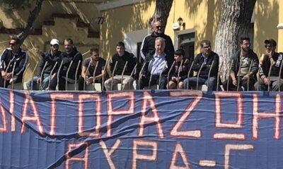 Εκκαθαρίσεων συνέχεια σε Διαγόρα: ΤΕΛΟΣ και οι Καλαπαθάκης, Παπαδόπουλος…