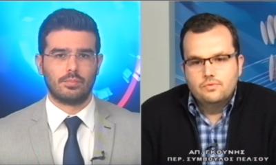 """Ο Αποστόλης Γκούνης στο """"Μεσόγειος tv"""" (video) 20"""